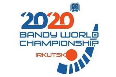Росія зберегла право на проведення чемпіонату світу-2020 року, незважаючи на рішення WADA