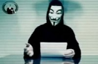 Anonymous взломали сайт Минюста Греции