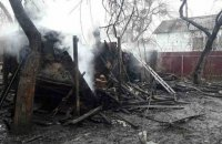 В Киеве во время пожара погибли четверо детей