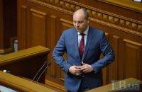 Парубій не надав Конституційному Суду списку депутатів коаліції (оновлено)