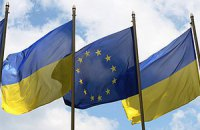 Перше засідання Комітету асоціації ЄС-Україна відбудеться в Брюсселі 15 липня