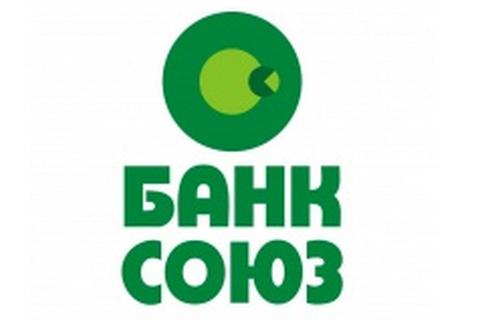 """НБУ закрыл банк """"Союз"""" из-за нарушения законов"""