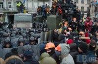 США закликали припинити сутички в центрі Києва