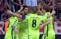 """""""Барселона"""" вийшла у фінал Ліги чемпіонів"""