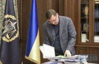 Генпрокуратура не подаватиме до Ради подання на Ляшка та Мосійчука