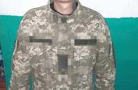 В Черкасской области разоблачили работника колонии на поставках наркотиков заключенным