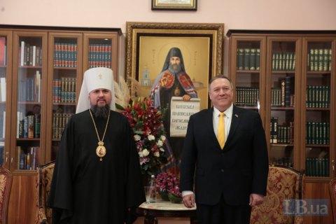 Помпео встретился с Епифанием в Михайловском соборе