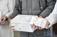 МОЗ почав процес розірвання договору з Serum Institute через невиконання зобов'язань щодо поставки вакцин від ковіду