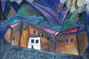 У Мистецькому Арсеналі покажуть український авангард