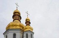 Білоруська православна церква хоче автономії від Московського патріархату