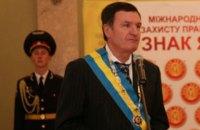 Голова Апеляційного суду пояснив, що 25 тис. грн, знайдених під час обшуку, взяв на продукти