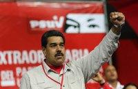 """Мадуро созвал Совет нацобороны из-за """"парламентского переворота"""" в Венесуэле"""