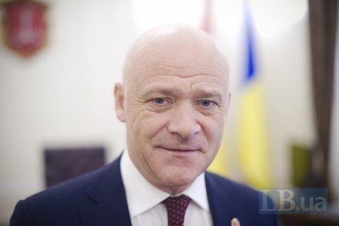 Труханову вручили обвинувальний акт