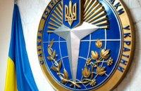 Українська розвідка виходить з Угоди про співробітництво розвідслужб СНД