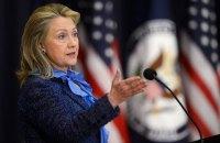 Клинтон затруднилась объяснить гонорар в $675 тысяч
