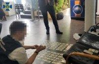 Прокурор и сотрудник СБУ требовали $100 тыс. за закрытие уголовного дела