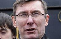 Луценко надеется на помилование Тимошенко по состоянию здоровья