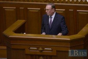 Ефремов: бюджет может быть не принят до Нового года