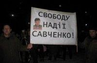 Басманный суд Москвы собирается продлить арест Савченко до мая
