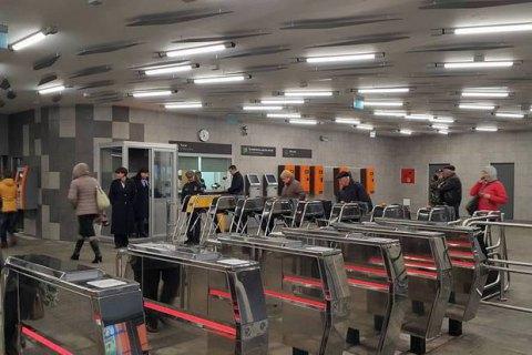 Київське метро за рік перевезло 495 млн пасажирів