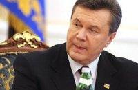 Янукович поможет коррупционерам с органами слуха и зрения