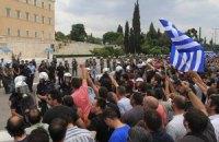 В Греции бастуют против экономии