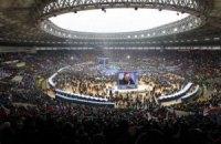 """На реконструкцию """"Лужников"""" планируют потратить 83 млрд"""