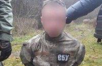В Киеве лже-СБУшники похитили директора стройфирмы ради выкупа