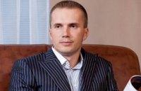 Суд снял арест со счетов компаний сына Януковича