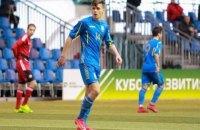 Сборная Украины добилась исторической победы в четвертьфинале молодежного Чемпионата мира