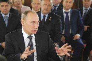 Путин призывает россиян сделать осознанный выбор 4 марта
