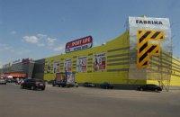 """В Херсоне из-за """"минирования"""" торгового центра эвакуировали 10 тыс. человек"""