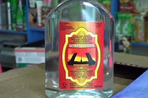 У Росії заборонили продаж рідин міцністю понад 25 градусів