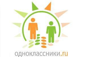 """Таджикистан заблокував доступ до сайтів """"Одноклассники"""" і """"ВКонтакте"""""""