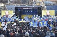 """На Майдані пройшло віче """"Червоні лінії"""" (додано фото)"""