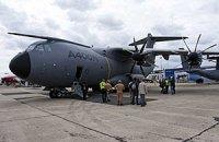 Во Франции открылся авиакосмический салон Ле Бурже