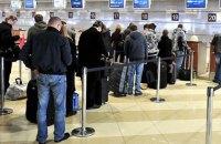 """В """"Борисполе"""" при вылете в Израиль поймали похитителя активистов Майдана"""