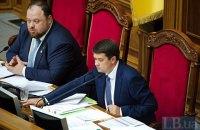 Парламент утвердил повестку дня и согласился работать до ночи