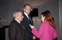 Ізраїльські психологи допоможуть українським військовим