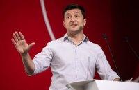 Зеленский попросил полицию не мешать мирным акциям против него
