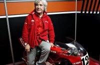 Один из лучших мотогонщиков в истории Анхель Ньето скончался от травм после ДТП