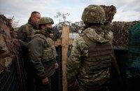 Зеленський з робочою поїздкою прибув на Донбас