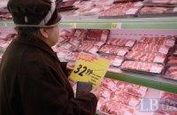 Зростання цін у лютому стало найбільшим з травня 2011 року