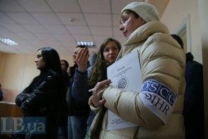 ОБСЄ збільшила частку у фінансуванні наглядової місії на Донбасі