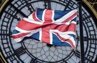 """FT: Британия заявила о своем праве вернуть ЕС ядерные отходы после """"Брексита"""""""
