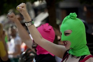 В Киеве будут митинговать в поддержку Pussy Riot