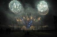 В Самоа празднуют юбилей независимости от Новой Зеландии