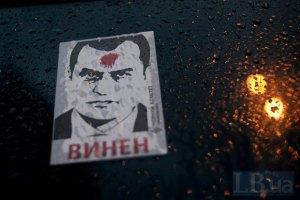 Захарченко планує сьогодні тікати з України, - Парубій