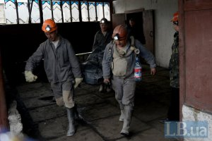 При взрыве газа на шахте в Донецкой области погиб 1 горняк, 2 ранены