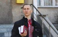 В Симферополе задержали украинского активиста и польского журналиста (обновлено)